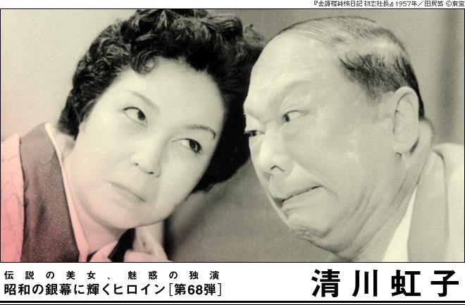 清川虹子の画像 p1_14