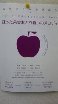 松尾アトム前派出所の画像 p1_10